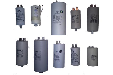 010151L конденсатор пуско-рабочий марки СВВ-60,450 Вт    40мкф в малом корпусе