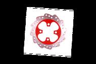 Диск тормозной задний (190x58x4) (отв: 4x57) TTR150 4680329000286